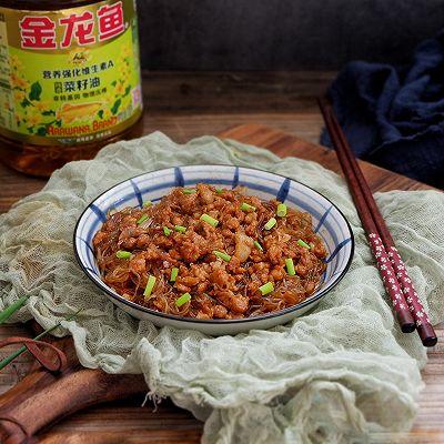 肉末粉丝#金龙鱼营养强化维生素A 新派菜油#