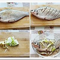 豉香十足的豆豉蒸鱼的做法图解1