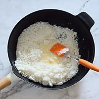 斑斓椰蓉和抹茶红豆馅月饼的做法图解3