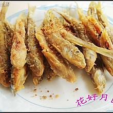 油炸小酥鱼
