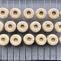 #花10分钟,做一道菜!# 椰香坚果酥饼的做法图解9