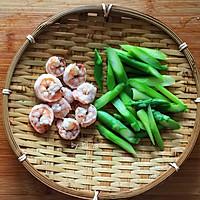 #花10分钟,做一道菜!#低卡沙拉汁拌时蔬的做法图解6