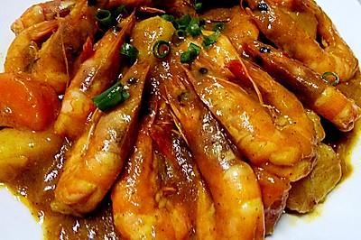印度咖喱虾