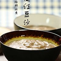 陈皮红豆沙的做法图解1