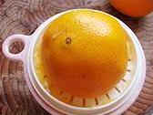 橙碗蒸蛋的做法<!-- 图解3 -->