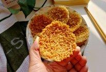 #憋在家里吃什么#香脆锅巴的做法