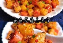 超简单的孜然火腿锅巴土豆的做法