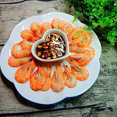 白勺虾—海鲜