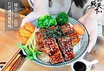 鳗天下美食之日式蒲烧鳗鱼饭的做法