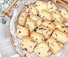 适合烘焙小白制作的|超级酥脆的蔓越莓饼干的做法