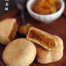 椰香凤梨酥#九阳烘焙剧场#