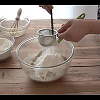 (视频菜谱)无花果 咖啡磅蛋糕的做法图解8