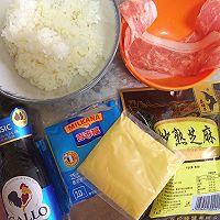 营养快手早餐-培根芝士饭卷#百吉福食尚达人#的做法图解1