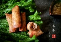 #一道菜表白豆果美食#三鲜春卷的做法