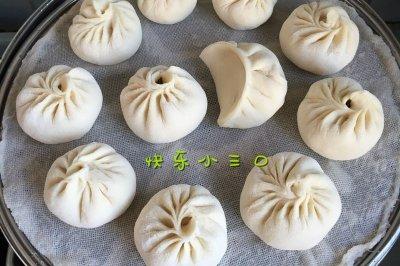 芹菜香菇牛肉包