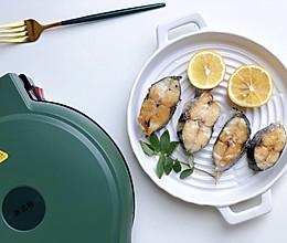 #安佳万圣烘焙奇妙夜#香煎鲅鱼的做法