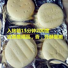 烤箱版胶东媳妇饼