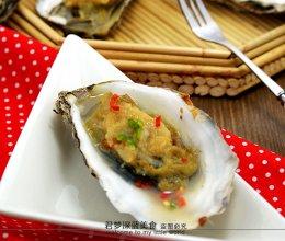 蒜蓉烤海蛎子的做法