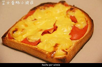 百吉福芝士片试用——简单芝士香肠披萨