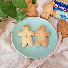 圣诞姜饼人#安佳烘焙学院#