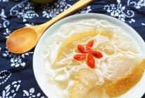 秋冬润燥必喝的汤水【川贝雪梨冰糖银耳水】的做法