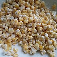 椒盐玉米的做法图解1