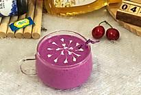 紫甘蓝酸奶昔的做法