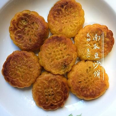 南瓜豆沙饼(小吃、茶点)