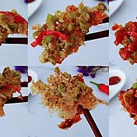 葱香椒椒燕麦饼的做法图解8