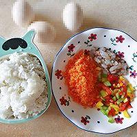 #秋天怎么吃#虾仁时蔬炒饭的做法图解1