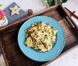 #餐桌上的春日限定#鲜嫩美味香椿炒蛋的做法