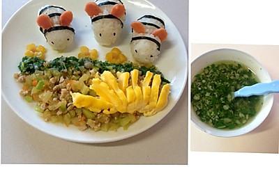 宝宝食谱:小蜜蜂套餐~