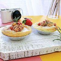 #肉食者联盟#草莓酸奶挞的做法图解8