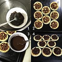 法式巧克力坚果挞(坚果派)的做法图解14