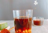 #夏日消暑,非它莫属#冬瓜茶的做法
