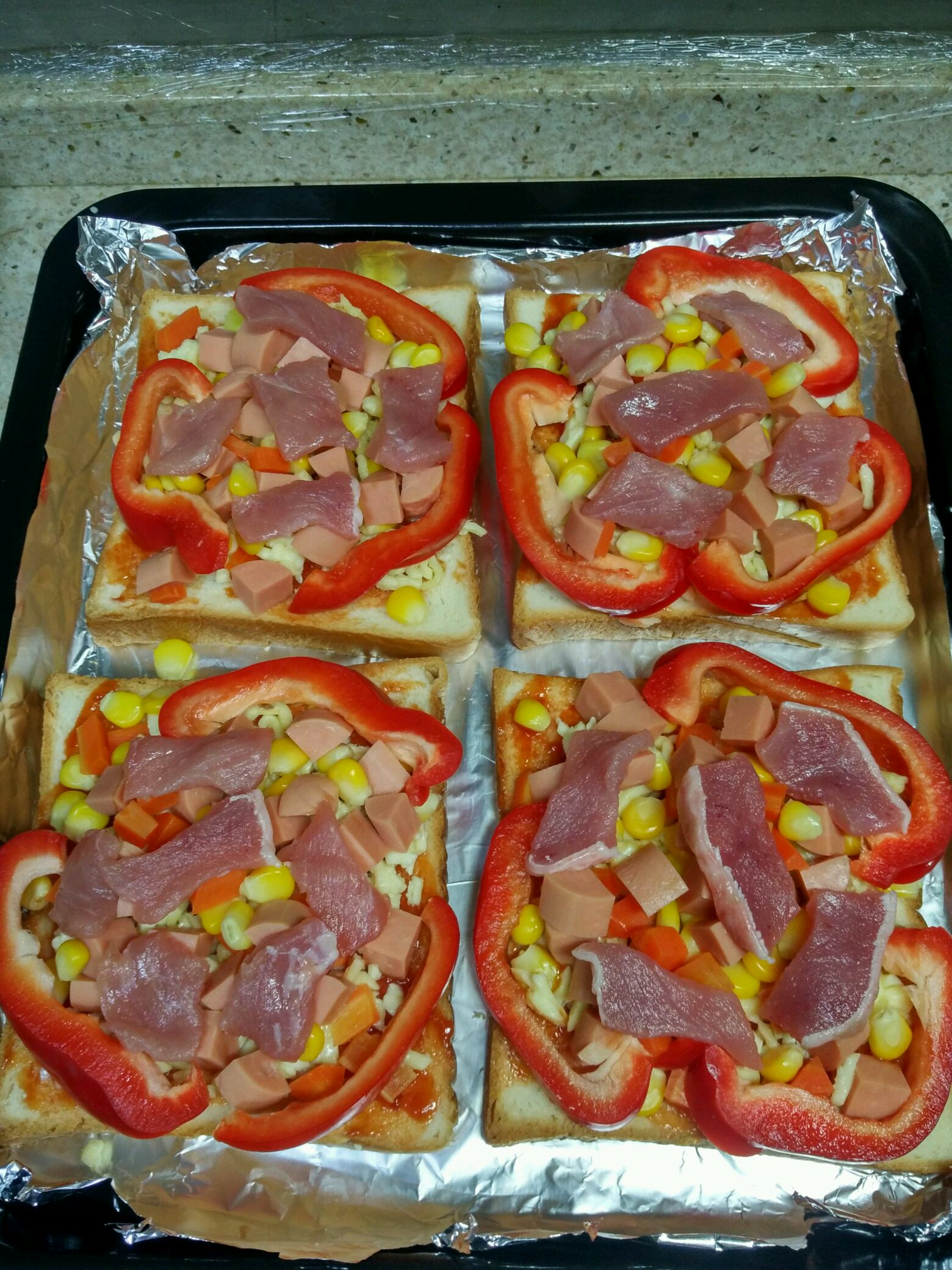 土司披萨的做法步骤