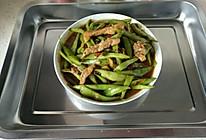 #父亲节,给老爸做道菜#鱼香味扁豆炒肉丝的做法