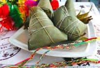 #入秋滋补正当时#飘香粽子的做法