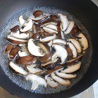香菇日本豆腐的做法图解5