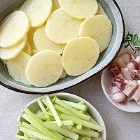 干锅土豆片的做法图解2