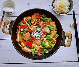 #仙女们的私藏鲜法大PK#黄焖鸡翅豆腐的做法