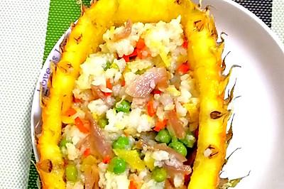 傣味菠萝饭