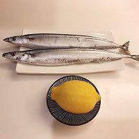 日式盐烤秋刀鱼的做法图解1