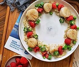 树莓清烤加拿大带子藜麦色拉的做法