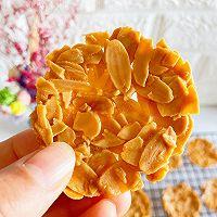 酥脆香甜❗️无需打发的焦糖脆杏仁片的做法图解7
