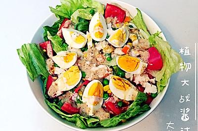 蔬菜色拉 (减肥代餐)