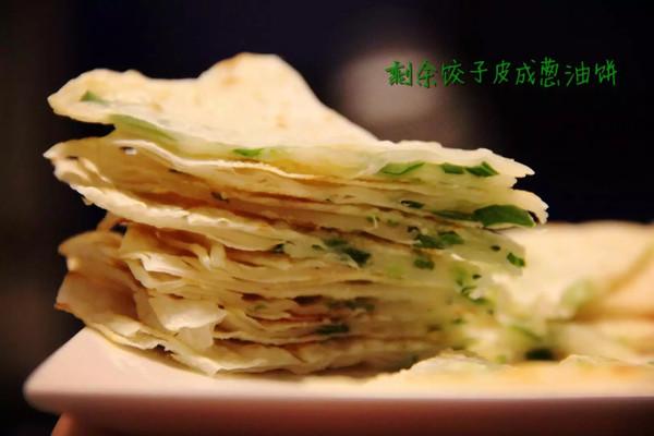 剩余饺子皮秒变葱油饼的做法