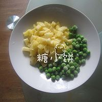 【椰香菠萝炒饭】的做法图解3