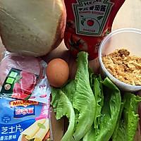 精美西式早餐三明治#百吉福芝士力量#的做法图解1