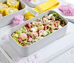 #monbento为减脂季撑腰#自制零失败的虾仁蔬菜沙拉的做法